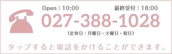 027-388-1028