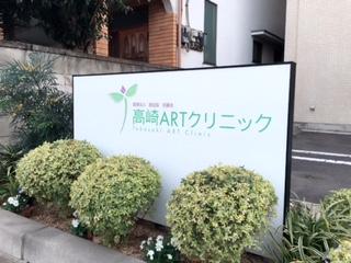 takasaki_leclaire